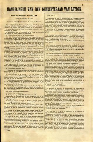 Handelingen van de Raad 1868-03-12