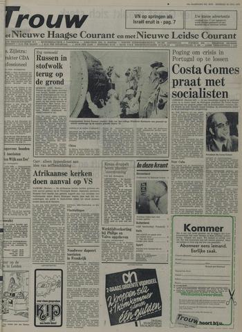 Nieuwe Leidsche Courant 1975-07-22