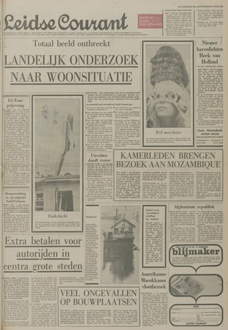 Leidse Courant 1973-07-17