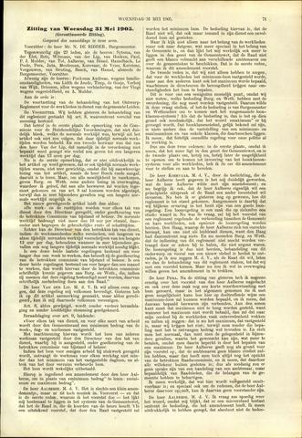 Handelingen van de Raad 1905-05-31