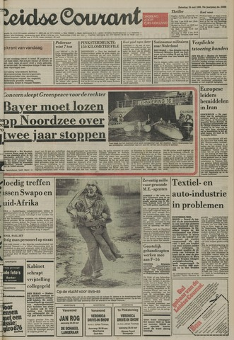 Leidse Courant 1980-05-24