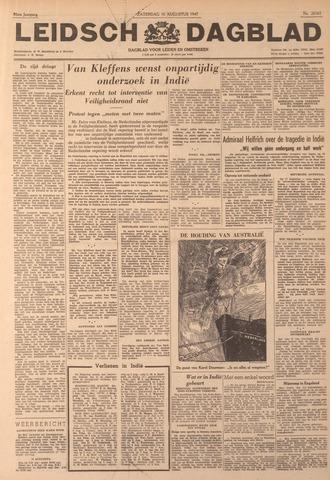 Leidsch Dagblad 1947-08-16