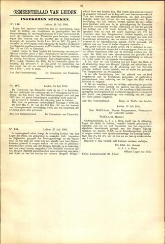 Handelingen van de Raad 1916-07-24