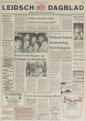 Leidsch Dagblad 1979-10-25