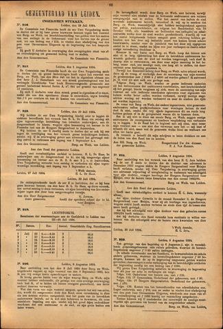 Handelingen van de Raad 1894-07-29
