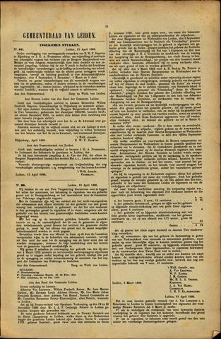 Handelingen van de Raad 1886-04-15