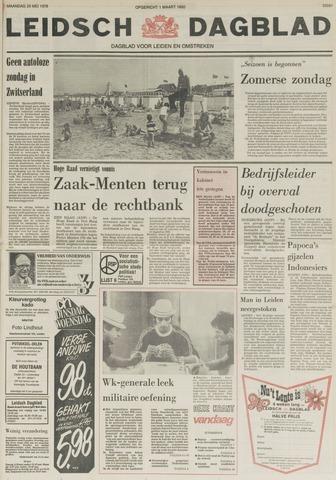 Leidsch Dagblad 1978-05-29