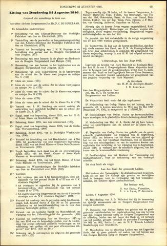 Handelingen van de Raad 1916-08-24