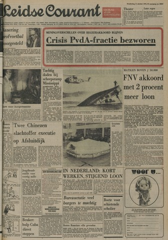 Leidse Courant 1976-10-21