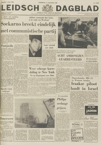 Leidsch Dagblad 1966-08-17