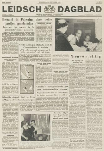 Leidsch Dagblad 1955-12-29