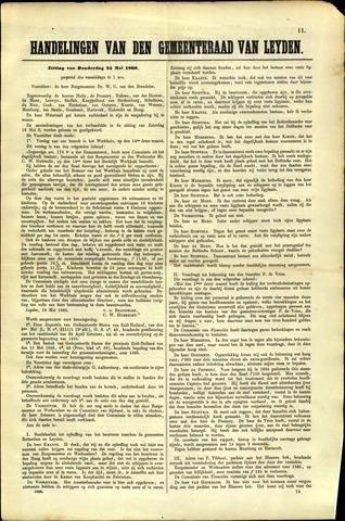 Handelingen van de Raad 1866-05-24