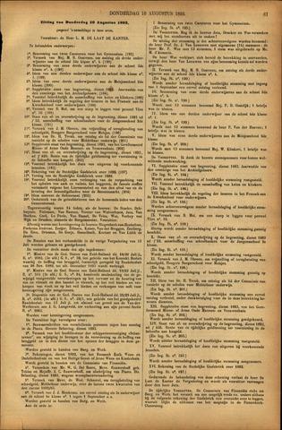 Handelingen van de Raad 1893-08-10