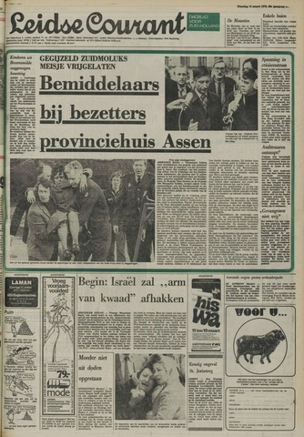 Leidse Courant 1978-03-14