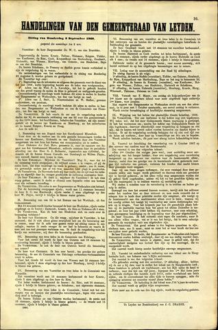 Handelingen van de Raad 1868-09-03