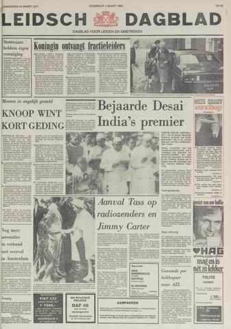Leidsch Dagblad 1977-03-24
