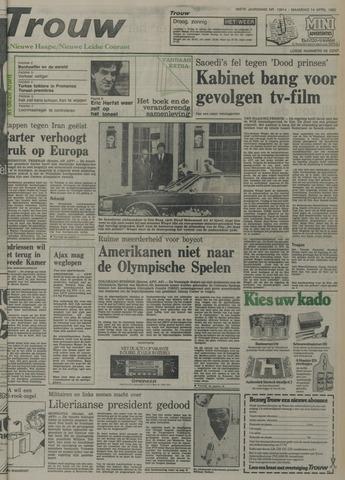 Nieuwe Leidsche Courant 1980-04-14