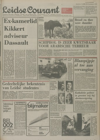 Leidse Courant 1974-10-17