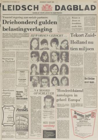 Leidsch Dagblad 1977-10-20
