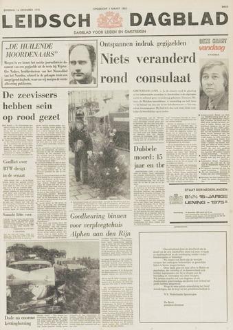 Leidsch Dagblad 1975-12-16