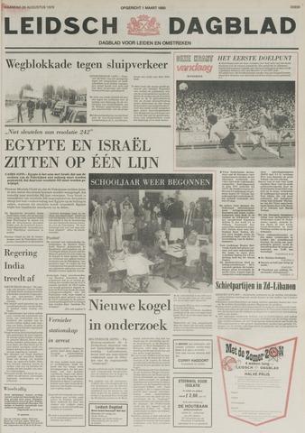 Leidsch Dagblad 1979-08-20