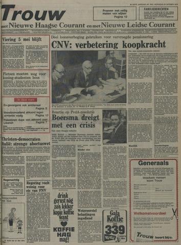 Nieuwe Leidsche Courant 1976-10-20