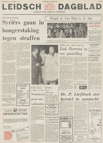 Leidsch Dagblad 1975-10-22
