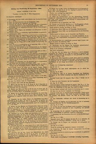 Handelingen van de Raad 1895-09-26