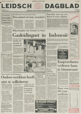 Leidsch Dagblad 1982-10-15