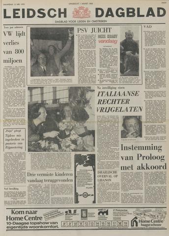 Leidsch Dagblad 1975-05-12