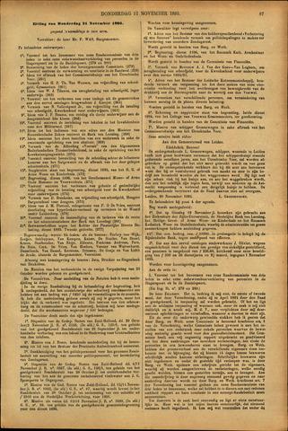 Handelingen van de Raad 1895-11-21
