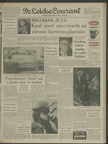 Leidse Courant 1967-12-07