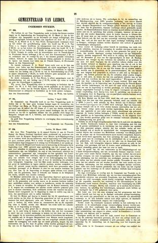 Handelingen van de Raad 1886-03-31