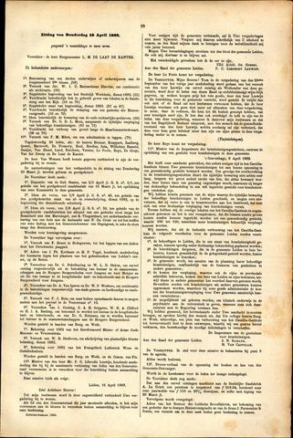 Handelingen van de Raad 1883-04-19