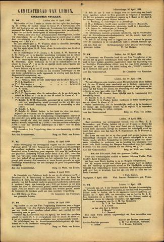 Handelingen van de Raad 1889-04-15
