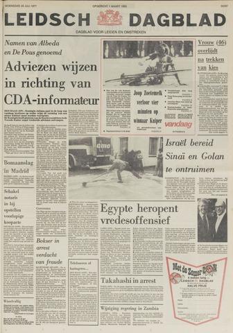 Leidsch Dagblad 1977-07-20