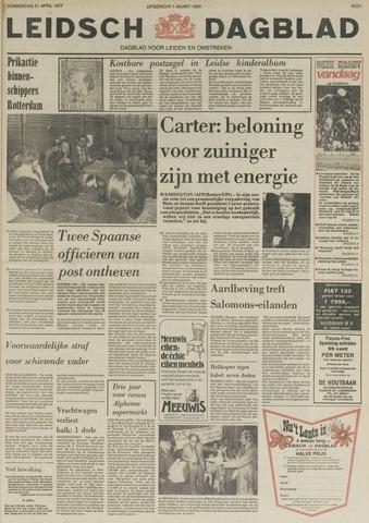 Leidsch Dagblad 1977-04-21
