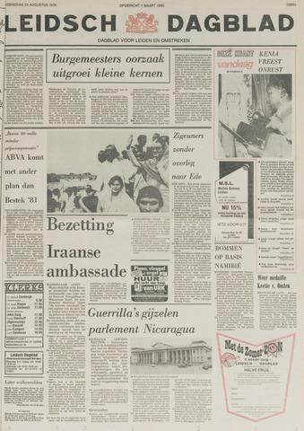 Leidsch Dagblad 1978-08-23