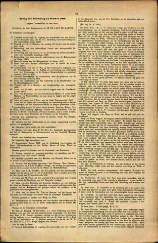 Handelingen van de Raad 1886-10-14