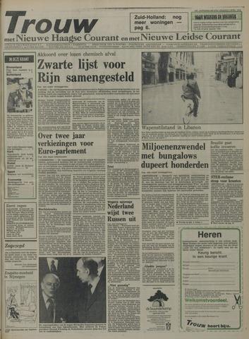 Nieuwe Leidsche Courant 1976-04-02