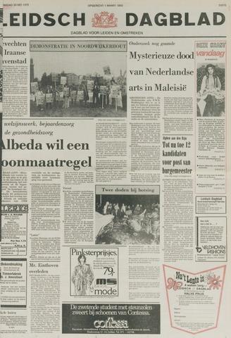 Leidsch Dagblad 1979-05-30