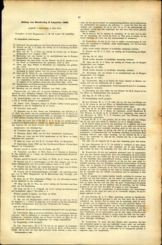 Handelingen van de Raad 1883-08-09