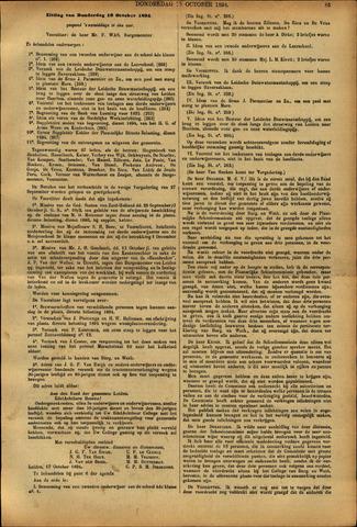 Handelingen van de Raad 1894-10-18