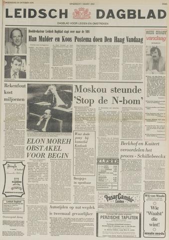 Leidsch Dagblad 1979-10-24