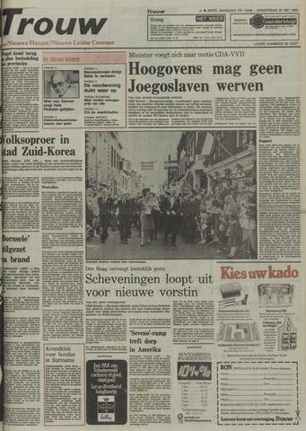 Nieuwe Leidsche Courant 1980-05-22