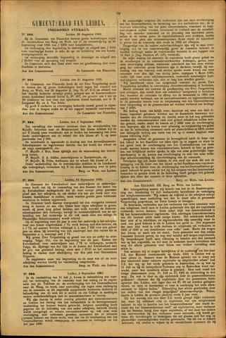 Handelingen van de Raad 1895-08-29