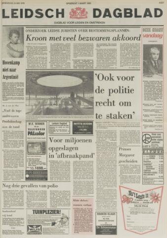 Leidsch Dagblad 1978-05-24
