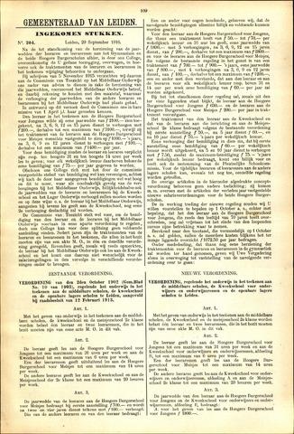Handelingen van de Raad 1916-09-20