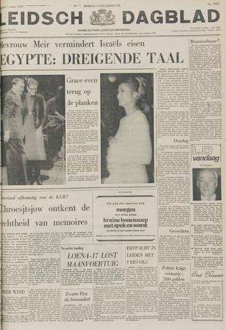 Leidsch Dagblad 1970-11-17