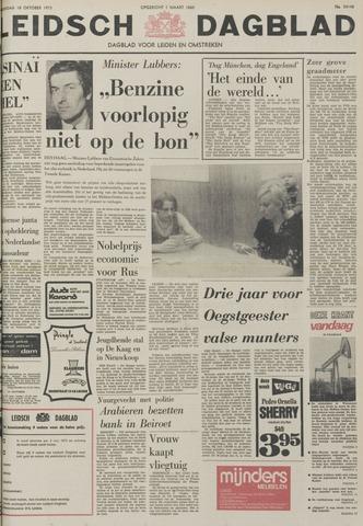 Leidsch Dagblad 1973-10-18